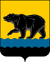 Coat_of_Arms_of_Nefteyugansk_(Khanty-Mansia)