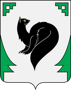 424px-Coat_of_Arms_of_Megion.svg