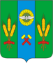 Coat_of_Arms_of_Salsk_(Rostov_oblast)