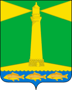 Coat_of_arms_of_Shabelskoye